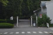 Her ser vi innkjøringen til Dronningparken som ble åpnet for publikum i 2009. Har gått mange turer der inne