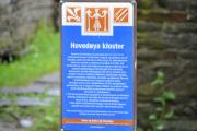 Hovedøya - Her er skiltet, resten kan du lese selv