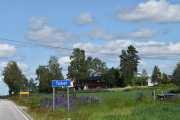 Neste sted er Tobøl, her fikk vi treff. Det bodde en dikter her ved navn Hans Børli på Børheim. Så har også toget stoppet her en gang i gamledager