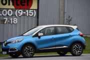 Kjører du Renault og passerer oss må du regne med å bli tatt bilde av, dette er en Renault Captur fra 2015
